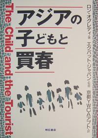 publication_02