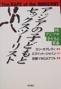 publication_03