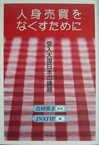 publication_05