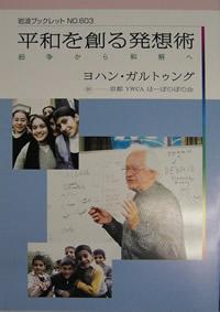 publication_06